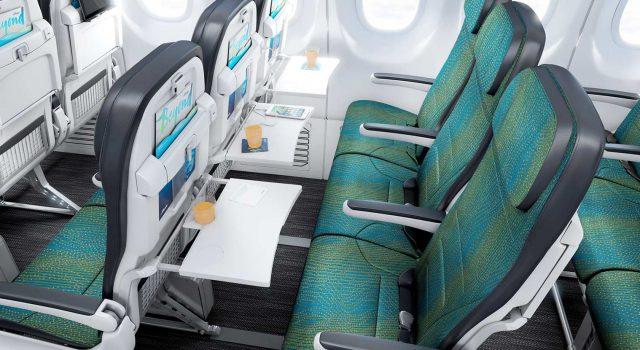 پارچه صندلی هواپیما | نساج بایا | پارچه تخصصی